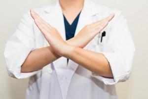 ワキガ 診断 病院