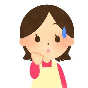 多汗症 顔 治療